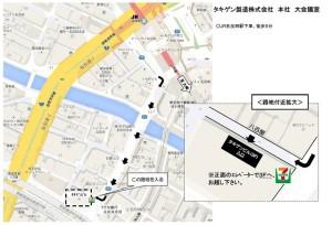 タキゲンビル地図_640pix